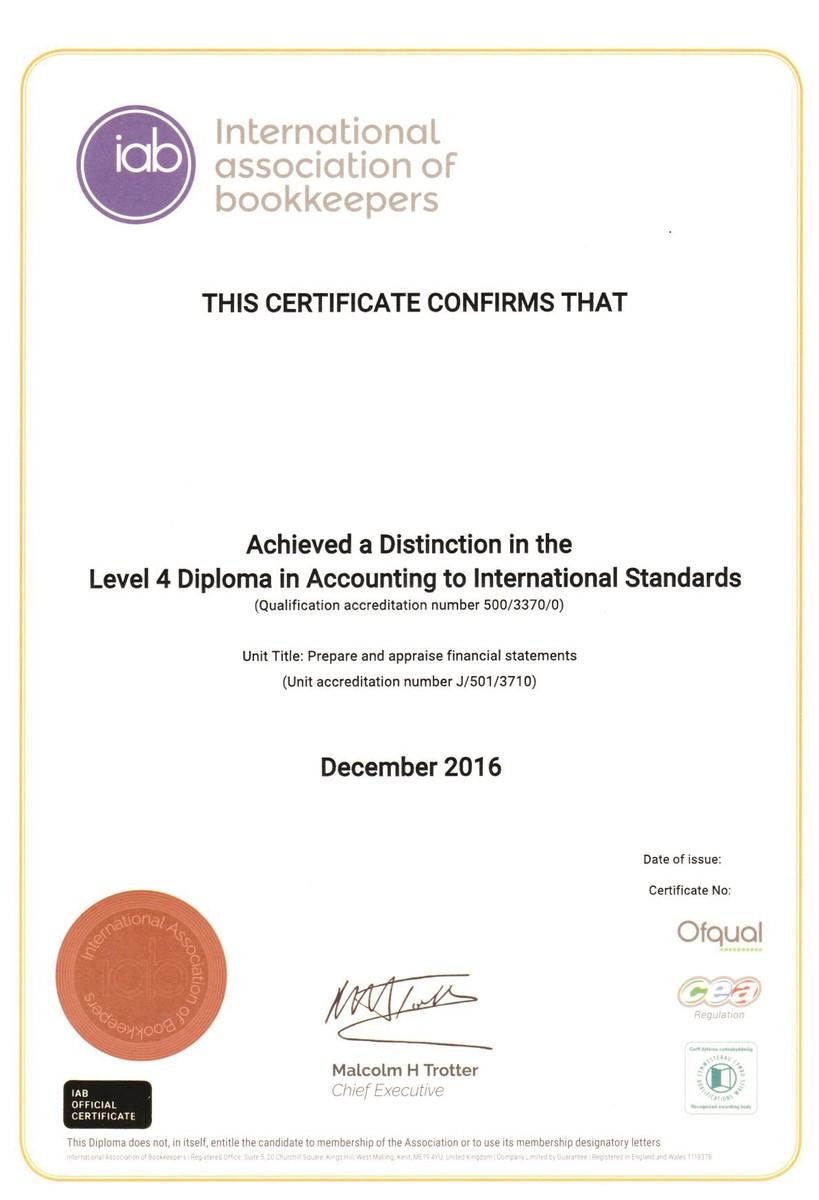 Сертифицированный курс по МСФО iab ФБК  соответствии с международными стандартами diploma in accounting to international standards с присвоением профессиональной квалификации в области МСФО